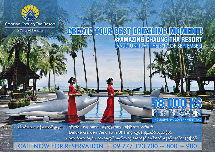 Create Your Best Drizzling Moment @ Amazing Chaung Tha Resort