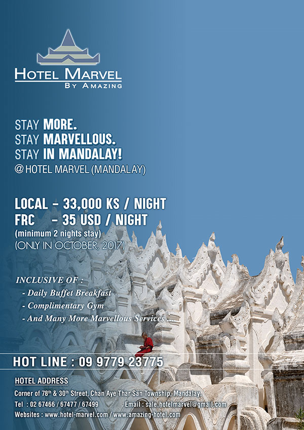 October Promotion @ Hotel Marvel Mandalay